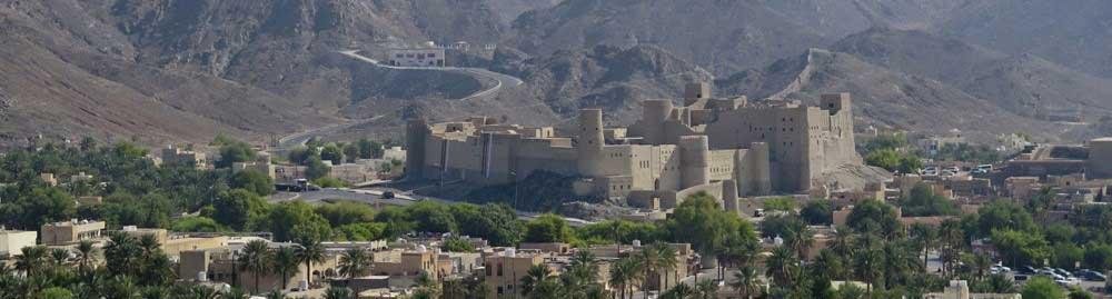 Oman photographs - Joanna Maclean